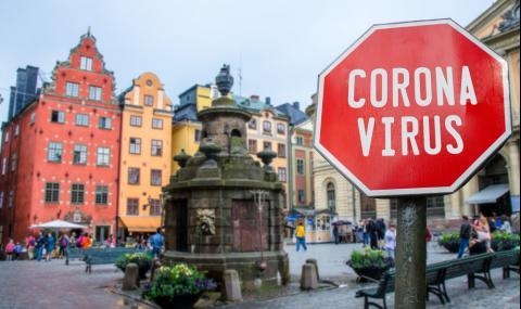 Ето къде в Европа най-рано ще приключи пандемията