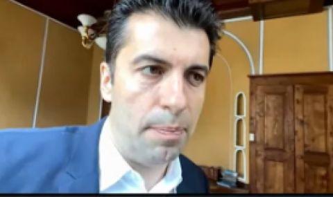 Кирил Петков: Ние сме изцяло за съдебна реформа - 1