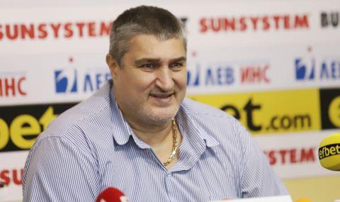 Сериозно признание на международно ниво за българския волейбол!