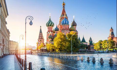 Русия е в международна изолация, смятат мнозинството руснаци - 1