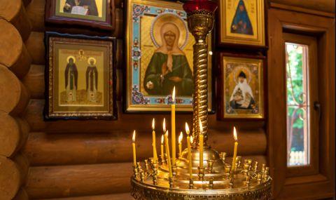 Скандал! Епископ екзорсист напусна църквата заради любов с еротична писателка сатанистка - 1