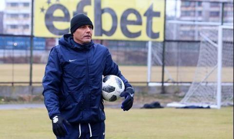 Димитър Иванков отказа на Левски