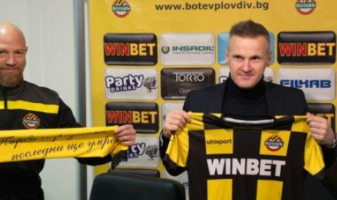 Ботев Пловдив чака петима нови футболисти от датски тим