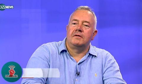 Харалан Александров: Политическата култура на ИТН е гаменска - 1