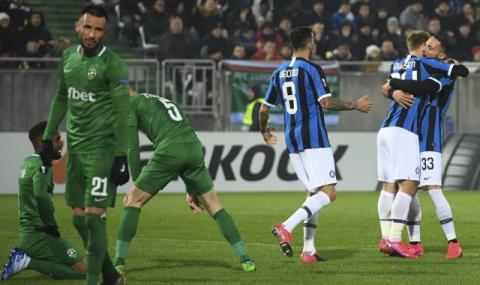 Пестелив Интер спечели лесно срещу Лудогорец