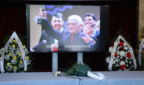 Иван Налбантов не преживя загубата на съпругата си
