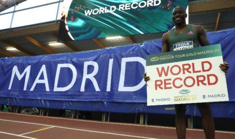 Падна 27-годишен световен рекорд в леката атлетика