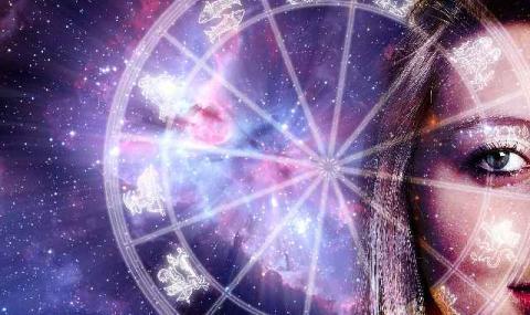 Вашият хороскоп за днес, 19.04.2018 г.
