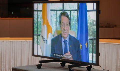 Хиляди паспорти са издадени неправомерно в Кипър