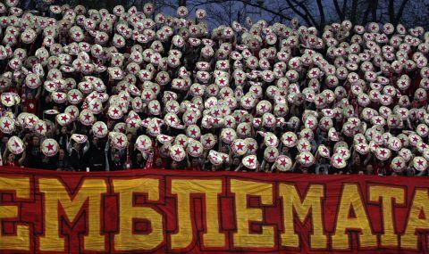 Очертава се голям ден за ЦСКА и феновете на клуба - 1