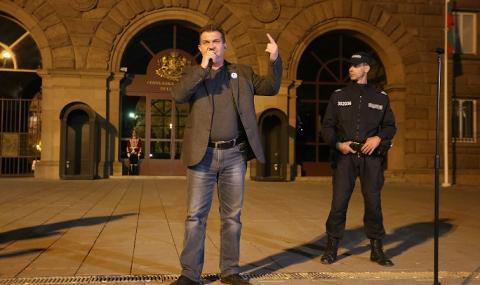 ''БОЕЦ'' подаде сигнал до НС срещу Борисов, иска отстраняването му от премиерския пост