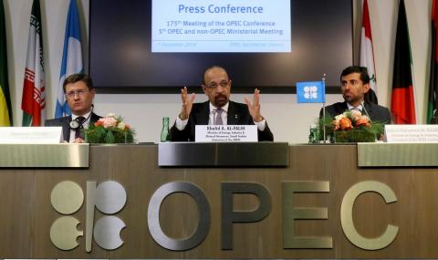 Русия съкращава добива на петрол