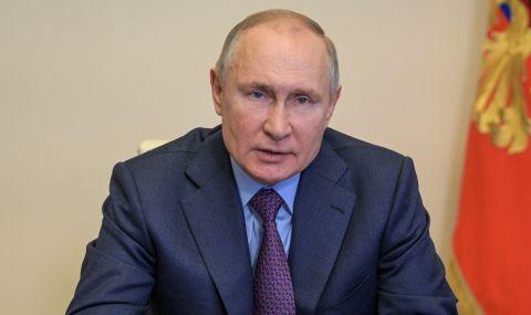 Важно послание от Путин