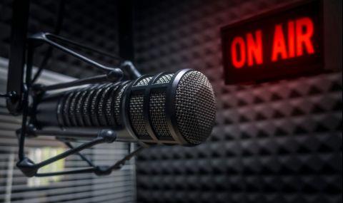 Днес отбелязваме Световния ден на радиото