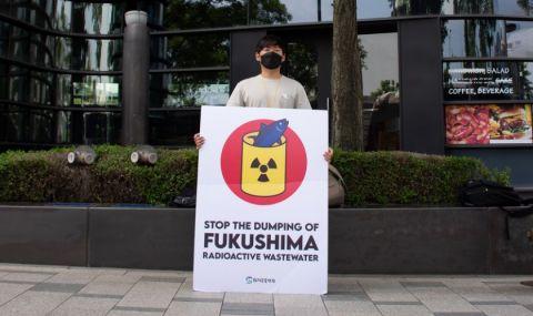 САЩ отново ще внасят продукти от Фукушима - 1