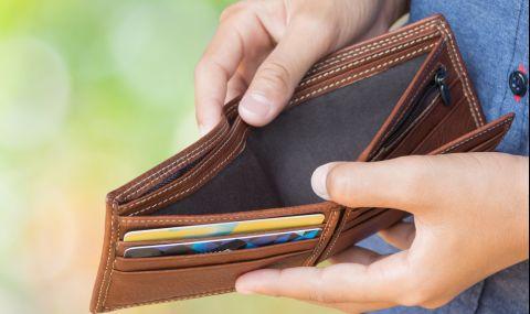 Веднага махнете тези неща от портфейла си, носят безпаричие