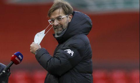 Клоп: Този тежък сезон ме направи много по-добър мениджър
