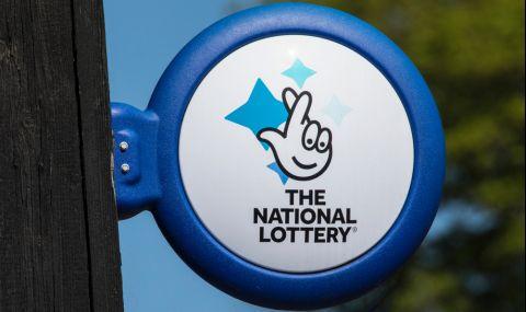 Късметлия спечели 20 милиона паунда от лотарията