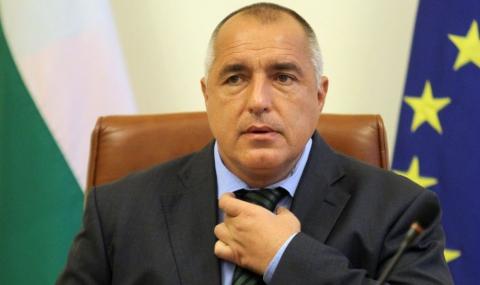Подкрепяме Молдова за ЕС
