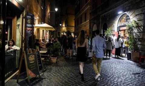 Италия с най-ниския брой новозаразени от 15 септември - 1