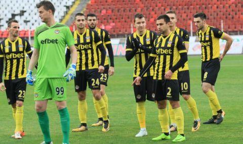 Ботев Пловдив се отказа от лагер в Австрия, заради COVID-19