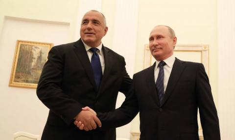 Как ГЕРБ изгради Путинско общество в България