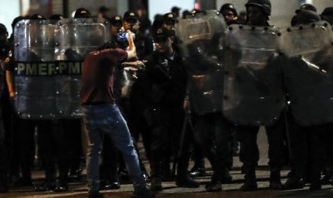 Арест след мегаобира в Бразилия