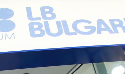 """Ел Би Булгарикум"" качил с 280% продажбите на пробиотици"