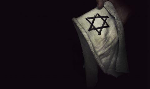 Закон, който ограничава възможностите на евреи да си връщат имоти, конфискувани от нацистите - 1