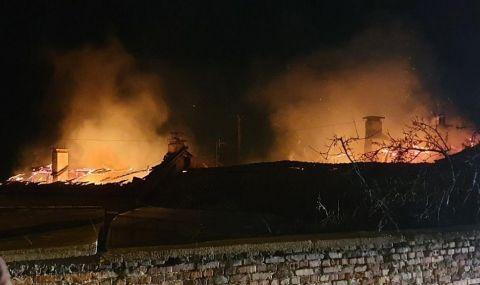 Голям пожар избухна в село Труд