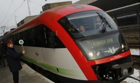 От 1 юни тръгва влак Пловдив - Одрин
