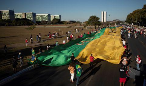 Големи протести в Бразилия - 1
