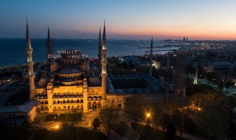 Училищата в Турция остават затворени до края на май