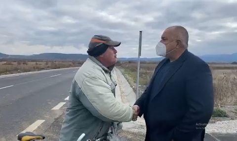 Борисов спря непознат да си говорят. Той: Не съм от ГЕРБ