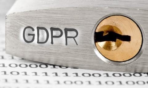 GAP анализът е задължителен елемент при въвеждането на GDPR във фирмените политики ВИДЕО
