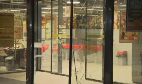 Взривиха банкомат в Казанлък