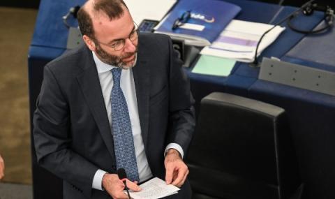ЕС да замрази Турция