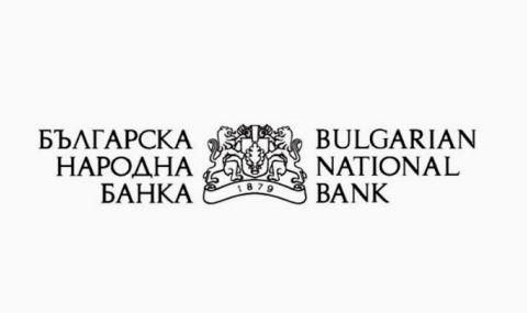 БНБ: Ръст на депозитите и кредитите на домакинствата и през юли - 1