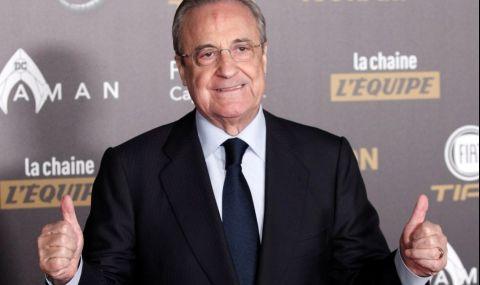 Флорентино Перес: Никой не е напуснал Суперлигата