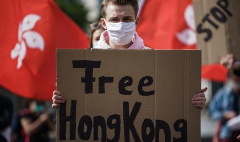 Хонконг гласува националния законопроект за китайския химн