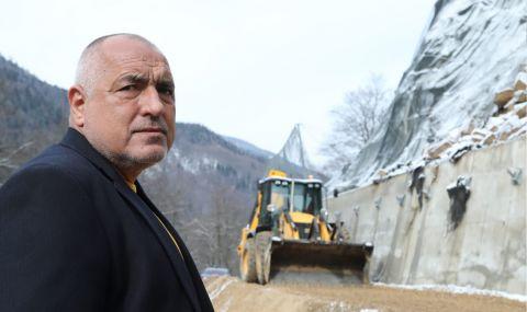 Борисов си призна поражението