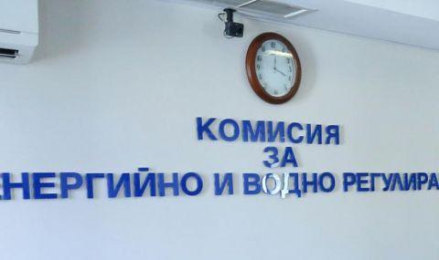 Личев: КЕВР е вредна за България