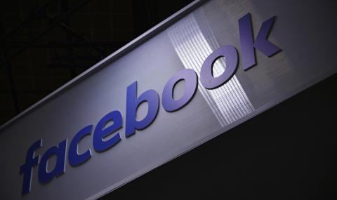 Класация на Forbes България: Най-популярните брандове във Facebook