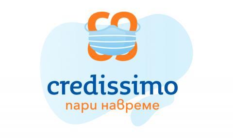 Ние, Credissimo, първи и засега единствени, отлагаме вноските на всички свои клиенти, засегнати от COVID-19!