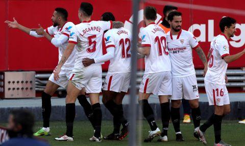 Севиля победи Реал Сосиедад в голово шоу