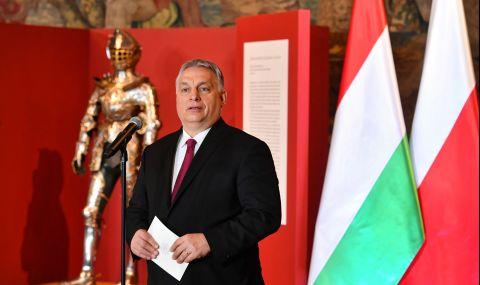 ЕС стартира процедура срещу Унгария