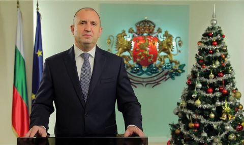 Радев: Отиде си годината, в която казахме край на лъжата, беззаконието и корупцията