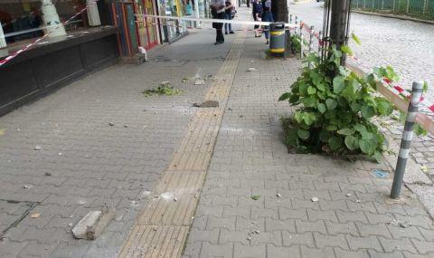 Падна голяма отломка от сграда в София