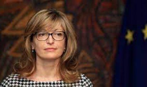 Захариева: ГЕРБ може да спечели президентските избори с добре познати имена - 1