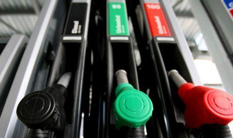 Цените на горивата у нас тръгнаха нагоре